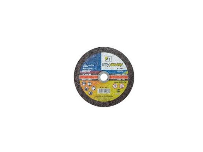 Disc 150*2.5*22.23 A40 S BF 80 2 ex metal Luga ( 25 buc/pac )