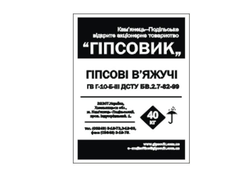 Gips G-10 Kamenet-Podolsk 40 kg
