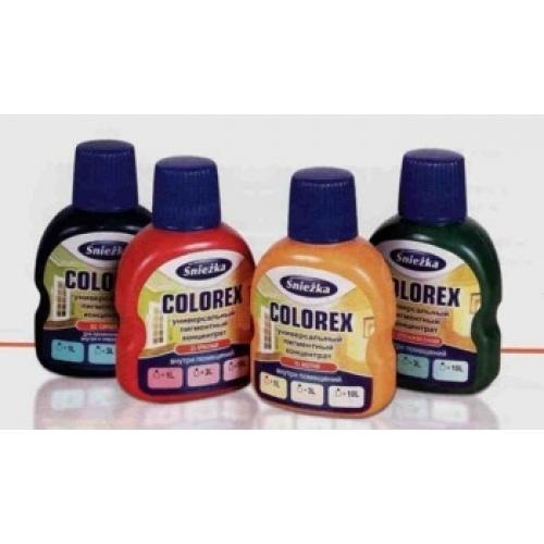 Colorex N 12, 0.1L galben aprins