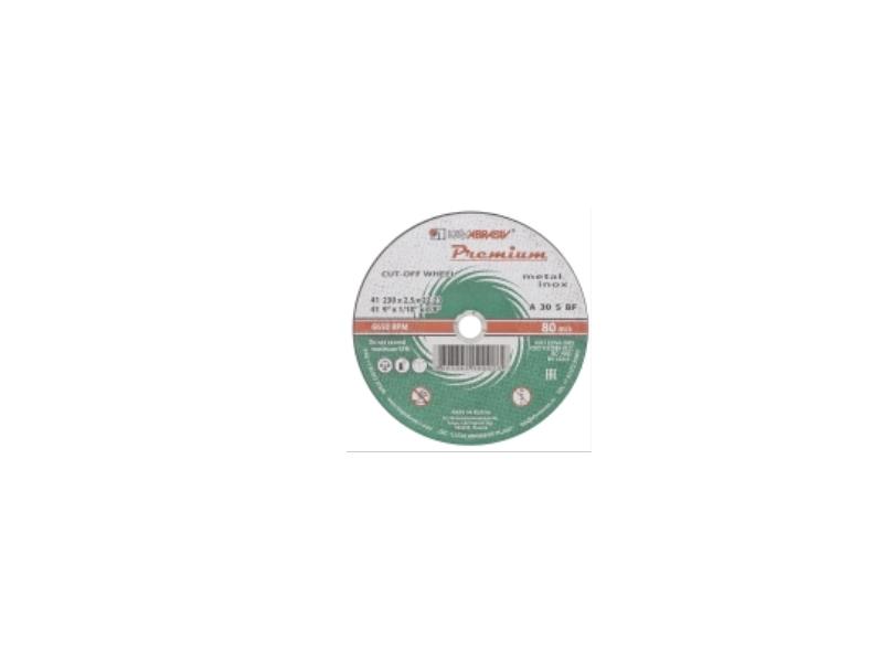 Disc 115*1.4*22.23 A40 S BF 80 2 metal Premium Luga ( 25 buc/pac )