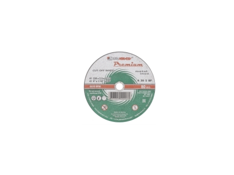 Disc 125*1.6*22.23 A40 S BF 80 2 metal Premium Luga ( 25 buc/pac )
