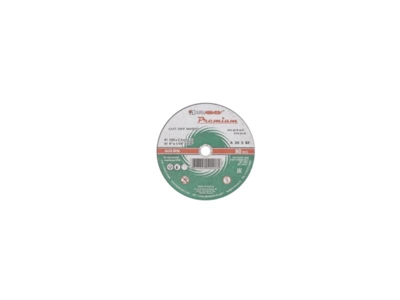 Disc 150*2.5*22.23 A40 S BF 80 2 metal Premium Luga ( 25 buc/pac )