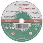 Disc 230*1.8*22.23 A40 S BF 80 2 metal Premium Luga ( 25 buc/pac )