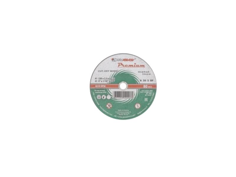 Disc 230*2.5*22.23 A30 S BF 80 2 metal Premium Luga ( 25 buc/pac )