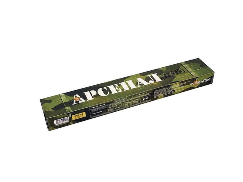 Electrozi Ano - 4 Ø4.0 Monolit Arsenal 1 pac = 5 kg