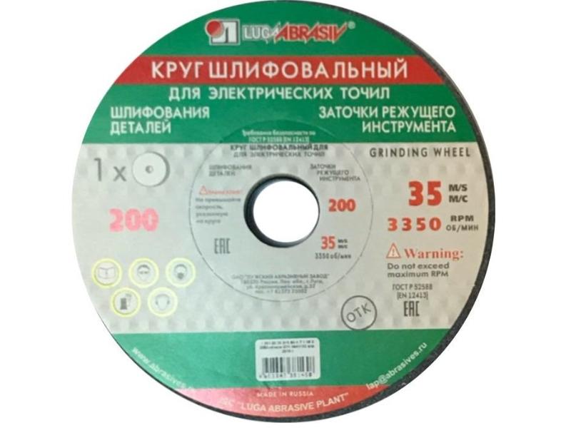 Disc 200*20*32 63C 60 K 7 V 35 2 VERDE (zatocinii) GOST P 52781-07 COD TH ВЭД 6804 22 3000
