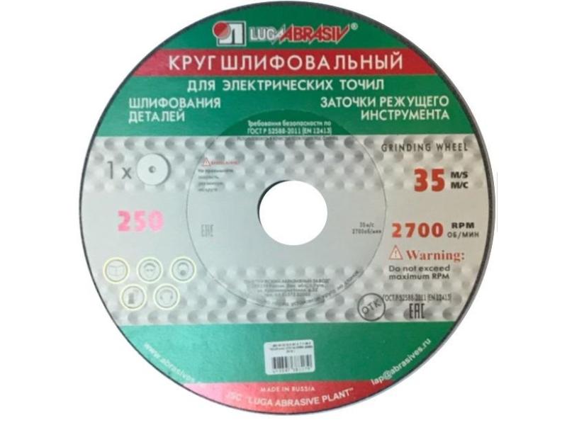 Disc 250*20*32 63C 60K 7 V 35 2 VERDE (zatocinii) GOST P 52781-07 COD TH ВЭД 6804 22 3000