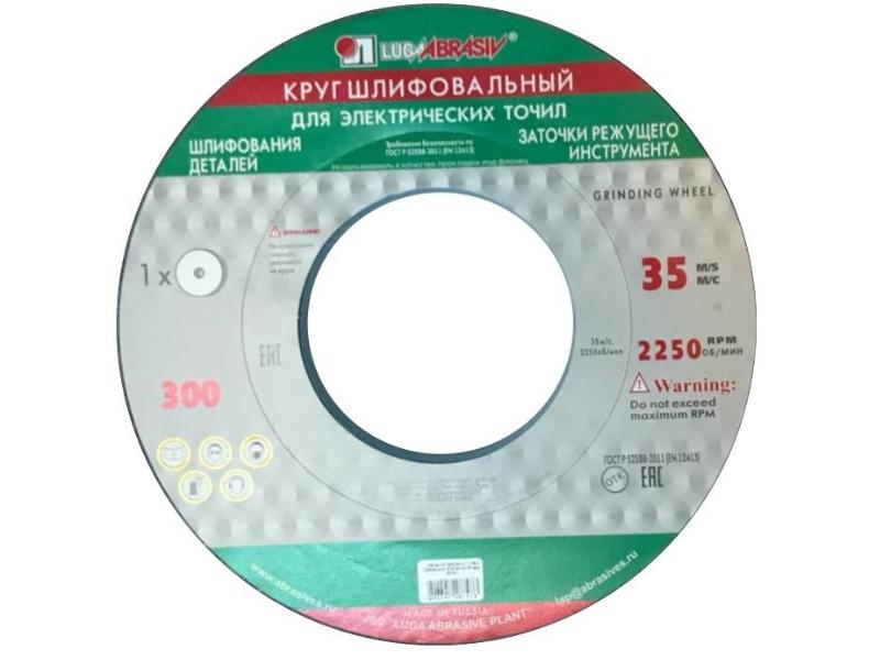 Disc 300*40*127 63C 60 K 7 V 35 2 VERDE (zatocinii) GOST P 52781-07 COD TH ВЭД 6804 22 3000