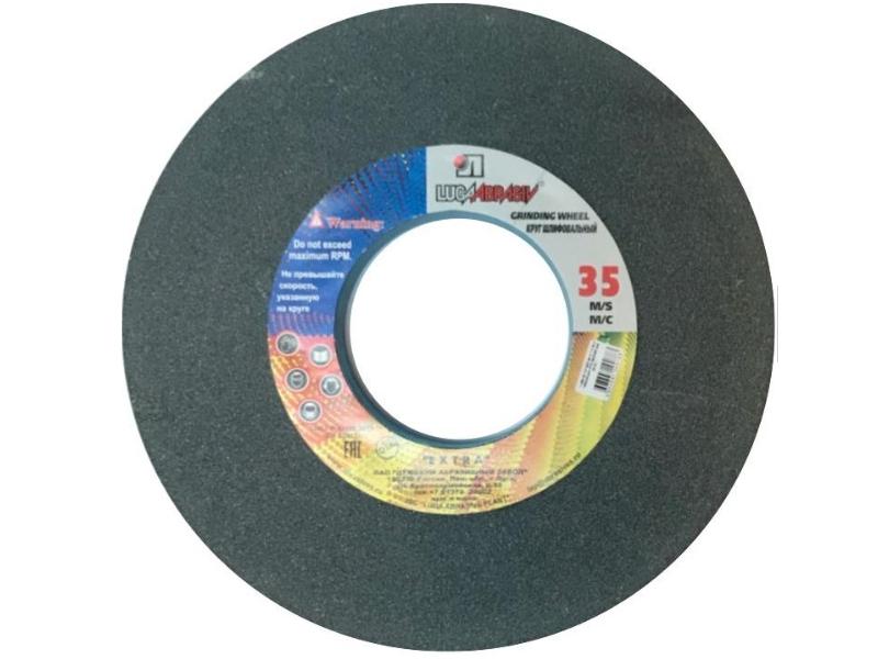 Disc 400*40*127 63C 60 L 7 V 35 2 VERDE (zatocinii) GOST P 52781-07 COD TH ВЭД 6804 22 3000