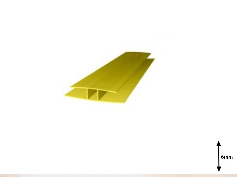 Profil H 6 mm imbinare 6 m Galben