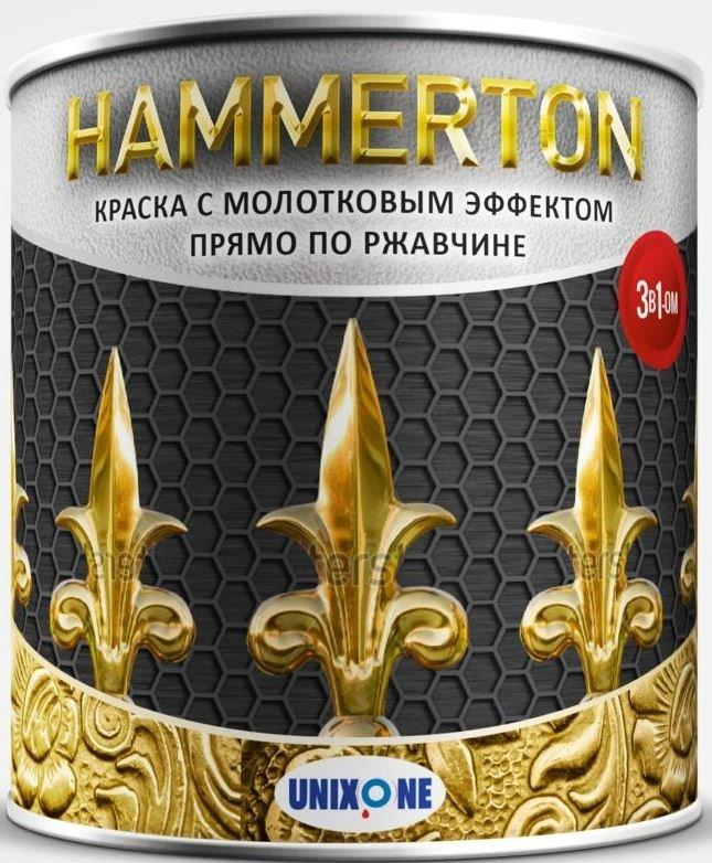 Vopsea Hammerton Paint argintiu 0.75 L N 1306