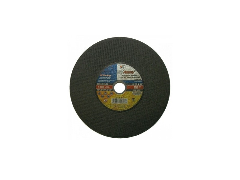 Disc 300*2.8*32 A24 S BF 80 2 ex metal Luga ( 25 buc/pac )