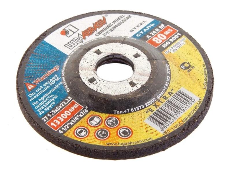 Disc 230*6.0*22.23 A 24 R BF80 2 ex de slefuire Luga (10 buc/pac)
