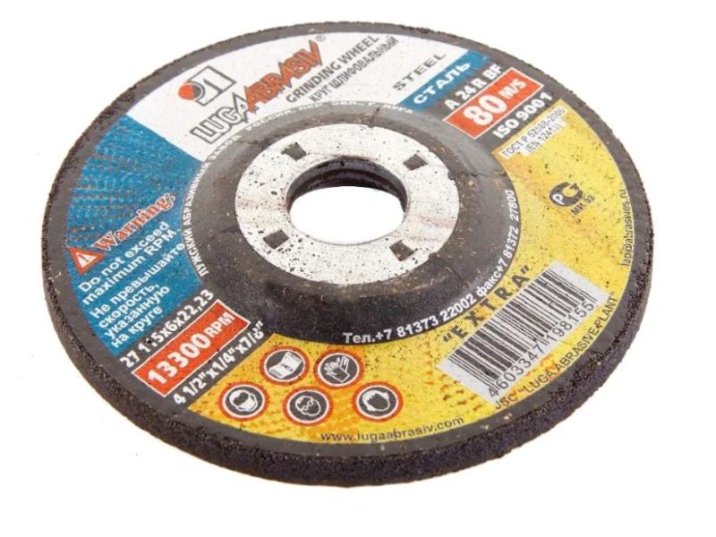 Disc 125*6.0*22.23 A 24 R BF80 2 ex de slefuit Luga (10 buc/pac)