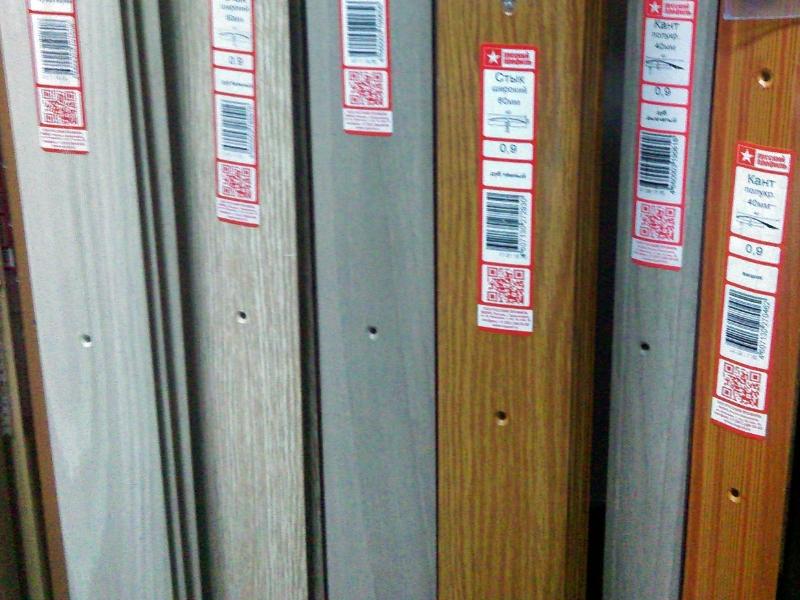 Trecere 40mm*0.9m (stejar inalbit)